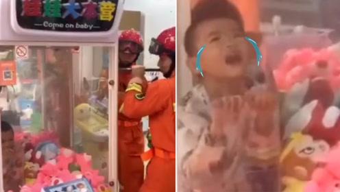 萌娃爬进抓娃娃机被卡出不去 消防演绎抓娃娃机抓真娃