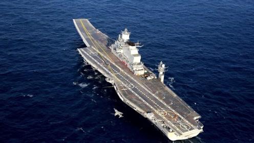 印度尴尬到家!重返无航母时代,张召忠:将回俄罗斯大修