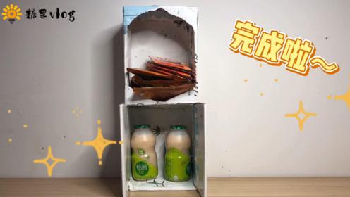 废纸箱的重用,教你制作一个零食盒!