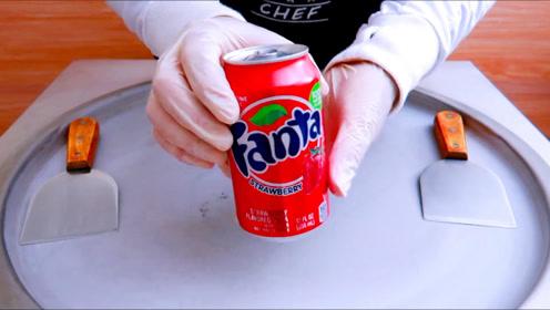 这种红色芬达饮料你敢喝吗?牛人把它做成炒酸奶,看完做法超想吃