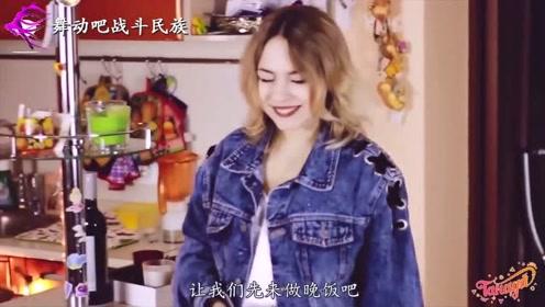 """俄罗斯姑娘有多""""贤惠""""?看完视频,网友:心动了"""