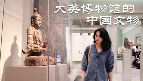 文物流失国外!英国博物馆里伤痕累累的中国文物,让人看着心痛