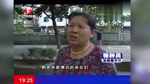 母亲重病住院,儿子竟趁母亲去洗手间将其杀害,事后淡定地报警