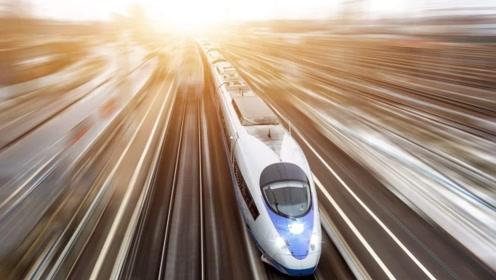 我国最失败的高铁 坐车一小时坐高铁却要4小时