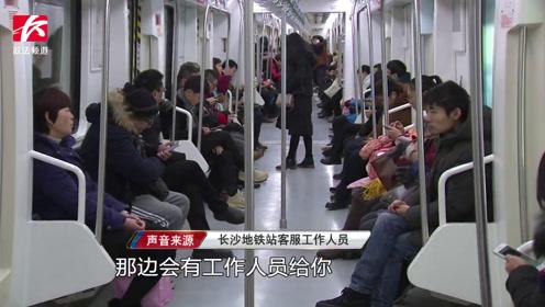 早高峰2号线地铁故障延误,迟到的乘客记得领延误证明