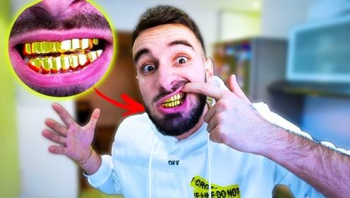 外国小哥买来金色假牙,戴上是一种怎样的体验?暴发户既视感