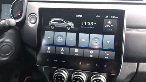 新车抢鲜看:广汽三菱劲炫ASX中控屏,首辆搭载智能交互系统,反应良好