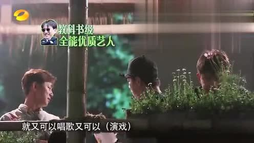 综艺片段:黄渤自称曾给张学友、王菲写过歌,唱不唱是他们的事!