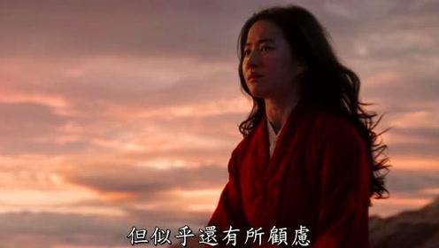 刘亦菲主演迪士尼真人电影《花木兰》发布全新预告