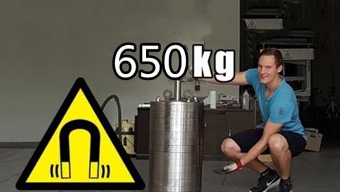 1300斤的钕磁铁到底有多强?老外大胆一试,看完傻眼了!