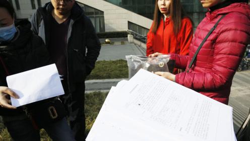 网信平台无法提现 陕西目前有98名出借人出借金额达2亿元
