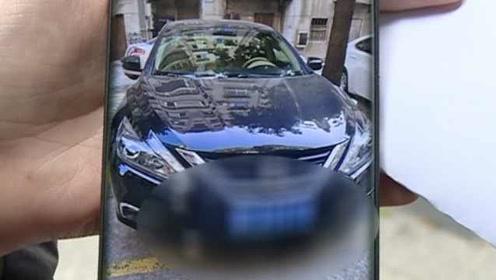 女子投诉乘顺风车被司机反锁,平台回应:暂时封禁车主账号