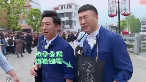 罗志祥好奇小朋友挑厨子为什么选黄磊?小朋友的回答亮了!