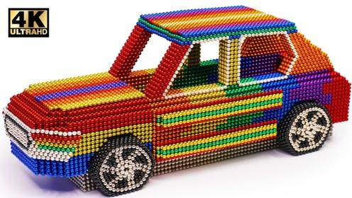 趣味手工制作:磁力珠做漂亮福特轿车