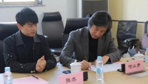 上海大学将建张杰国际音乐工作室 开设舞台表演课程