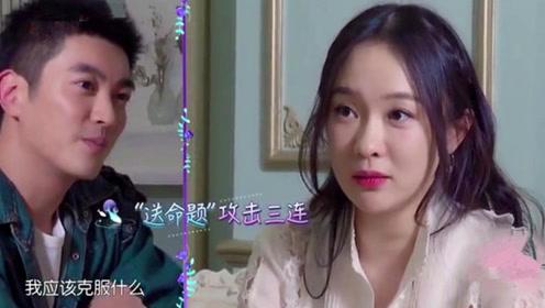 霍思燕凶杜江:卖房子为什么不告诉我!杜江的反应,令人意外