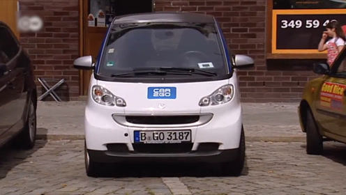 共享汽车在德推行效果不佳  私家车未减少反而增加