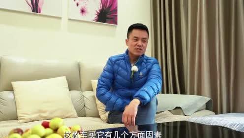 【北京V口碑】情理的选择 Aion LX