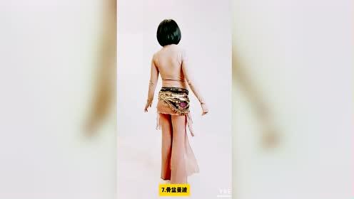 浦江二院生育舞蹈2