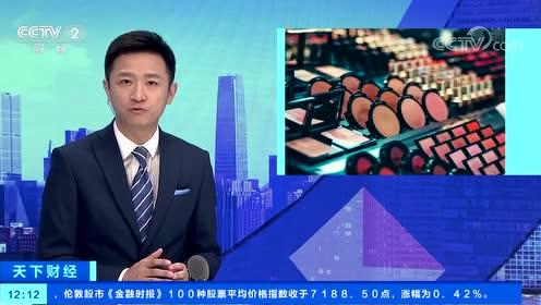 """水果含有金属粉、化妆品细菌超标...韩媒曝光东南亚旅游购物""""雷区"""""""