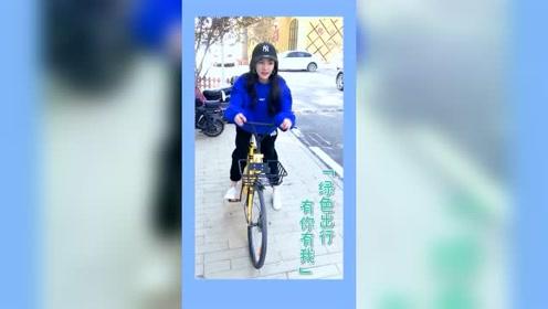 """太贴心!杨幂骑车倡导绿色出行,为照顾摄影师开启""""慢骑""""模式"""