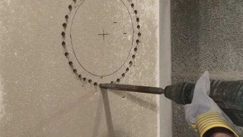 在墙上钻这么个洞真不容易
