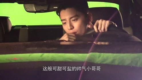 王大陆拍摄汽车广告释放型男魅力 可盐可甜让人心动停不下来