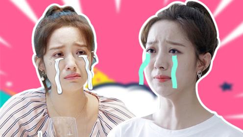 """《第二次也很美》心机女""""王蕾""""假哭道歉:太不要脸!"""