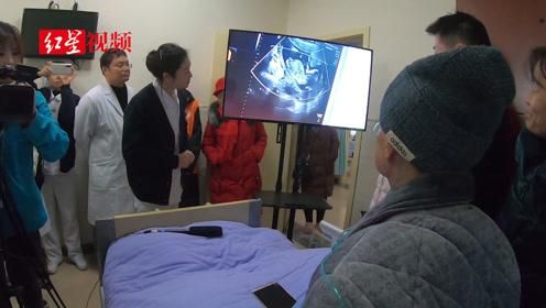 医院录下三个月大胎儿的产检画面 只为完成绝症老人最后的心愿