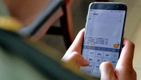 """短信已被微信打败,为何短信每年""""产生的收益""""还能不降反增?"""