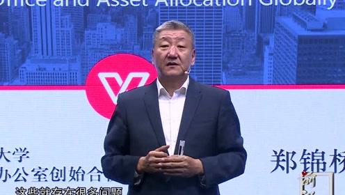 郑锦桥:购买保险要注意的那些坑,做好保险资产的合理配置