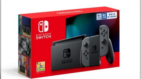 2099元!国行Switch开启预售 12月10日正式发售