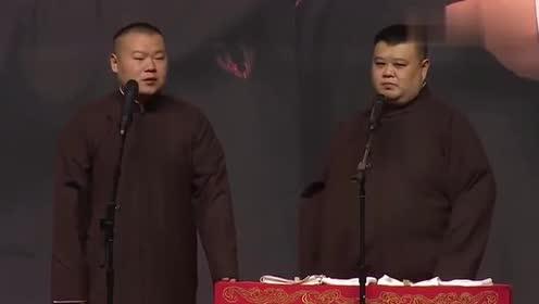 岳云鹏说参加节目的奖杯是师傅花钱买的,孙越:这个不好圆了
