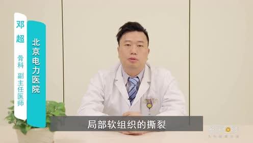 腰肌劳损手术治疗有哪些风险