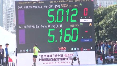 2019SSO上海国际公开赛 青男速度过桩决赛