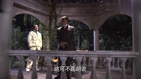 海上孟府:榔头就是榔头,手枪往桌子上一放,我看着都害怕!