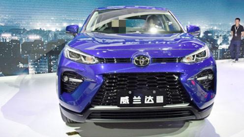 """丰田再亮""""王牌""""!新车被称""""小汉兰达"""",油耗4.6L,或售17万"""