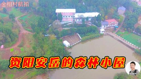 航拍四川安岳高速路旁的森林小屋,毛哥第一次见,有多少人来过?