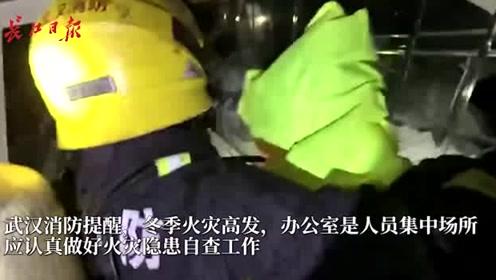 凌晨一办公室突发火灾,消防员火场背出四人