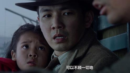 电影《解放·终局营救》曝新特辑 周一围、钟汉良诠释不同父爱抉择