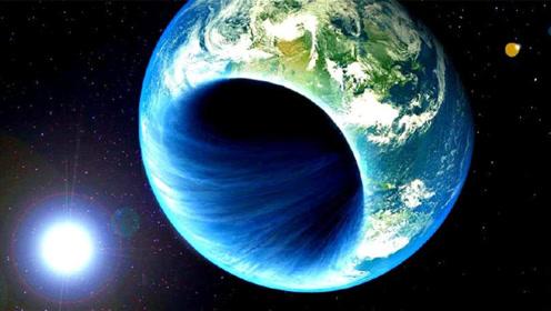 """如若太阳执意变成黑洞,地球会被""""吃""""掉吗?"""