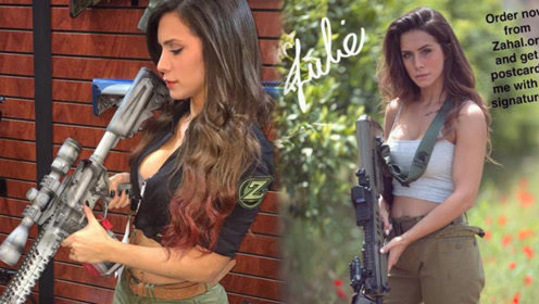 以色列女兵在军中占比超3成,各个颜值爆表 休闲逛街枪不离手