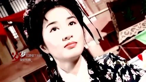 她因《苗翠花》获封视后,39岁嫁双料影帝,55岁美如当年