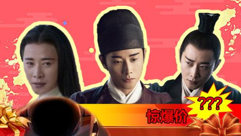 鹤唳华亭广告小剧场:萧定权下海拍广告,陆文昔争当网红