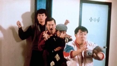 《福星高照》精彩花絮比电影有意思多了!