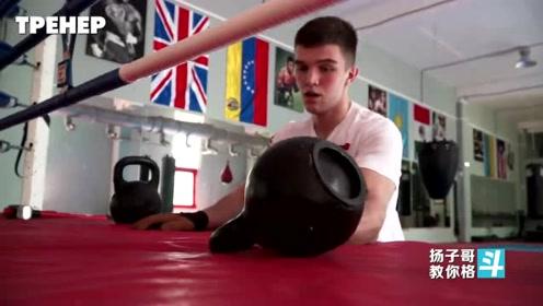 拳击手腕部力量和强度训练,不想扭伤手腕就学一学!