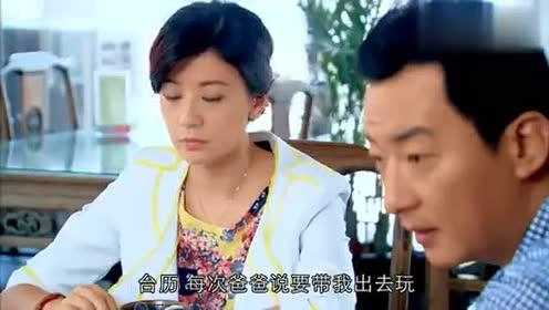 嘉伟带着儿子吃饭哪料看见儿子的举动后嘉伟感到深深的愧疚