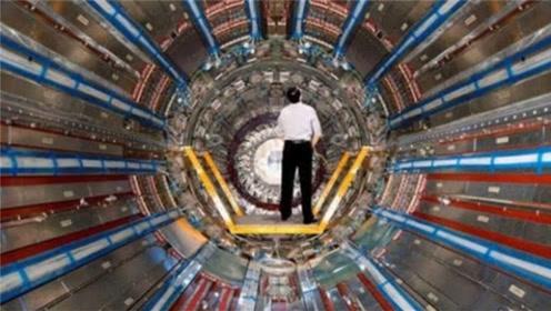 科学家为证明鬼是否存在,竟用粒子加速器实验,结果如何呢?