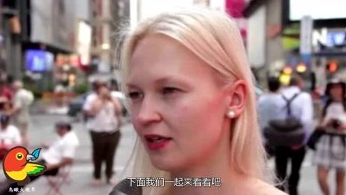 中国男性与英国男性有什么区别?英国妹子毫不避讳,什么都敢说