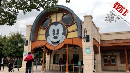 上海迪士尼宣布调整门票价格 三级变四级最高699元